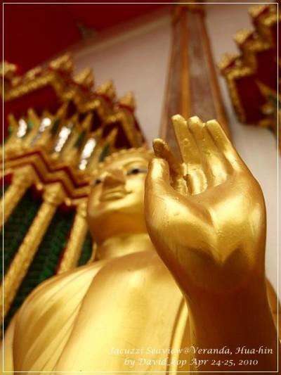 สติปัฏฐานมีทั้งสมถะและวิปัสสนา