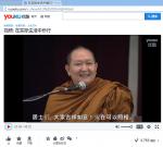 youku.lppramote